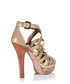 Beige plaited leather heels Sale - Prada Sale