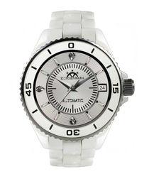 Galaxy white ceramic watch