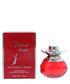 Feerie Rubies eau de parfum 30ml Sale - van cleef & arpels Sale