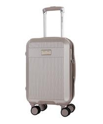 Chaligny beige spinner suitcase 65cm
