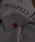 Dyed grey cotton spades print jumper Sale - ringsprun Sale