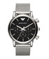 Stainless steel mesh strap quartz watch Sale - Emporio Armani Sale