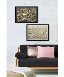 2pc Arabic framed prints