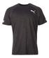 Bnd Tech grey marl T-shirt Sale - puma Sale
