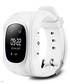 Kids' white GPS tracking smartwatch Sale - dynergy Sale