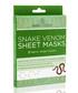 Snake venom sheet masks set Sale - skin academy Sale