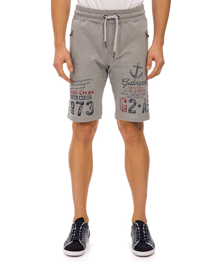 Oka grey graphic print shorts Sale - galvanni