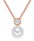 Rose gold-plated pearl necklace Sale - yamato pearls Sale