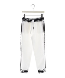 White pure cotton tracksuit bottom